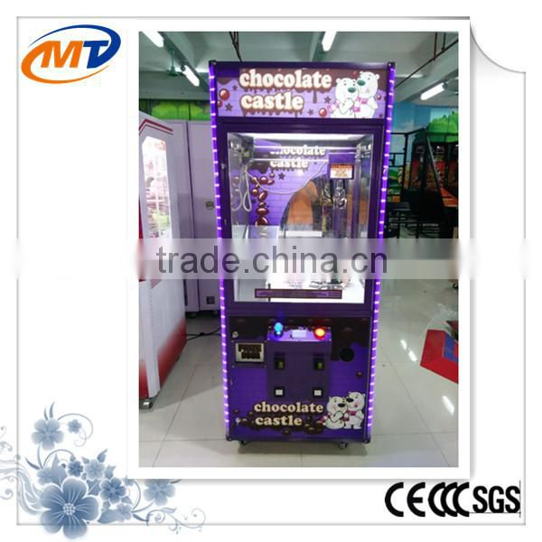 2016 Chocolate box toy gift prize machine/coin operated vending game machine with high quality