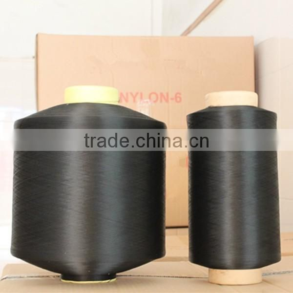 Elastic nylon 6 DTY yarn 40D/2 raw white & black