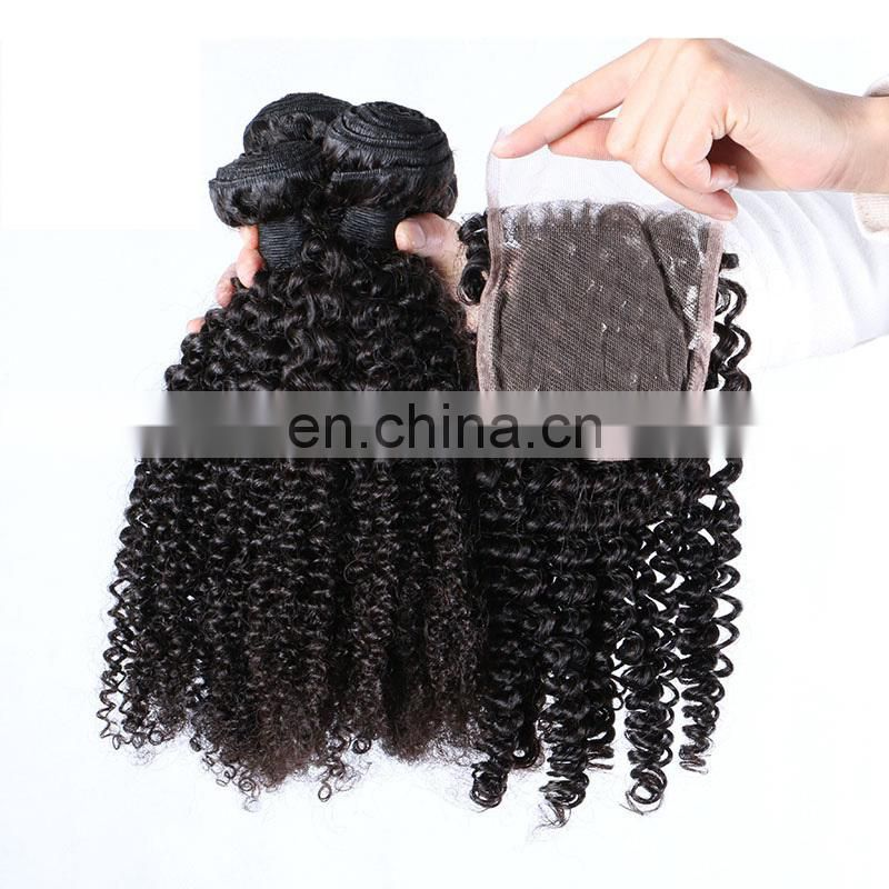 Factory Price Cheap Kinky Curly Virgin Human Brazilian Hair Weave 3 Bundles with Closure