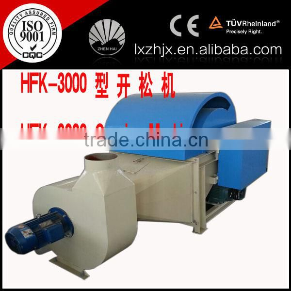 HFK-3000 nonwoven waste scrap wadding recycling machine/opening wadding machine/wadding opener machine