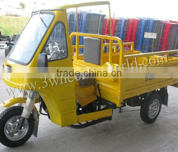 China alibaba website 3 wheel motor tricycle/used cars in south