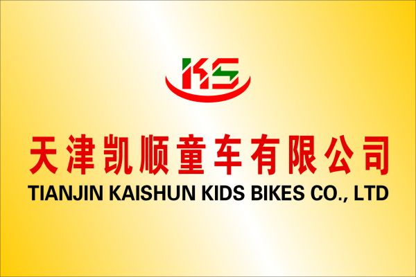 TIANJIN KAISHUN KIDS BIKES CO.,LTD