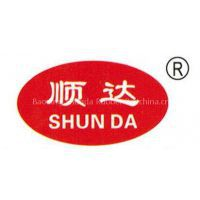 Baoding Shunda Rubber Belt Co.,LTD