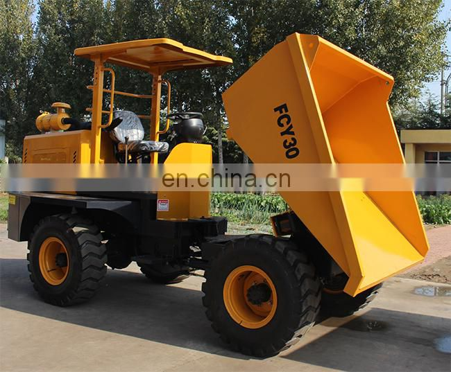 Construction Multipurpose FCY30 Loading capacity 3 tons dumper machine for sale used in farm