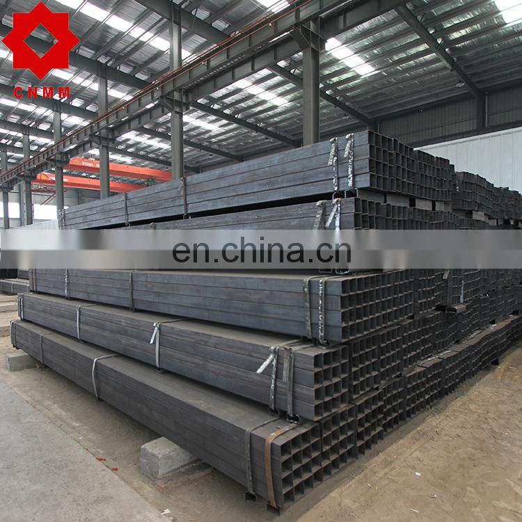 40*40 75*75 80*80 cold rolled square tube
