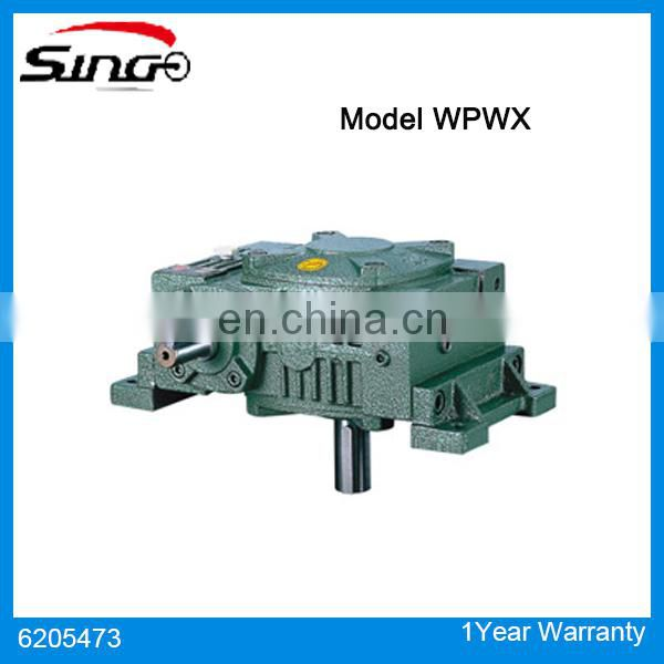 WPWX WPWO Series worm gear right angle shaft speed reducer gearbox on sale