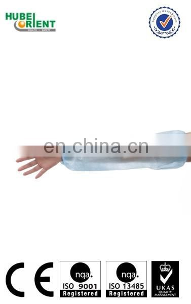 Disposable nonwoven sleeve cover PP+PE sleeve covers