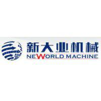 Yancheng New Industry Machinery Equipment Co., Ltd.