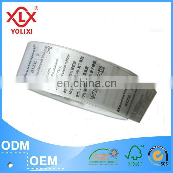 China Factory price printed care labels