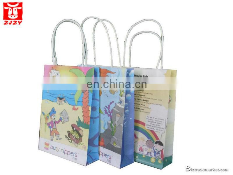 paper shopping bag logo