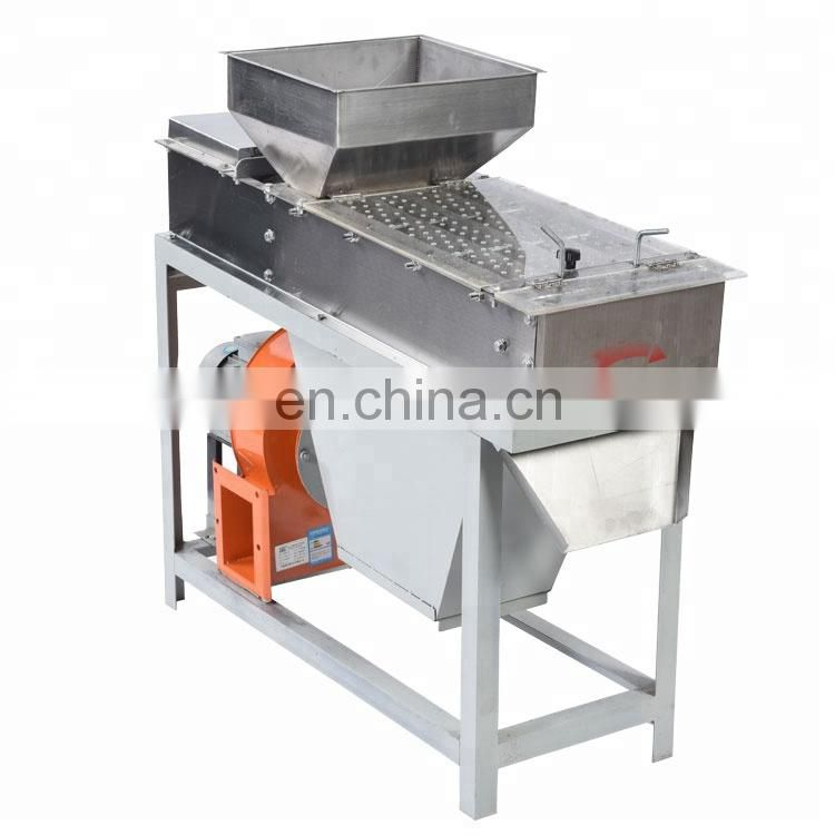 high quality dry peanut skin peeler peeling machine penaut red skin peeling machine Image