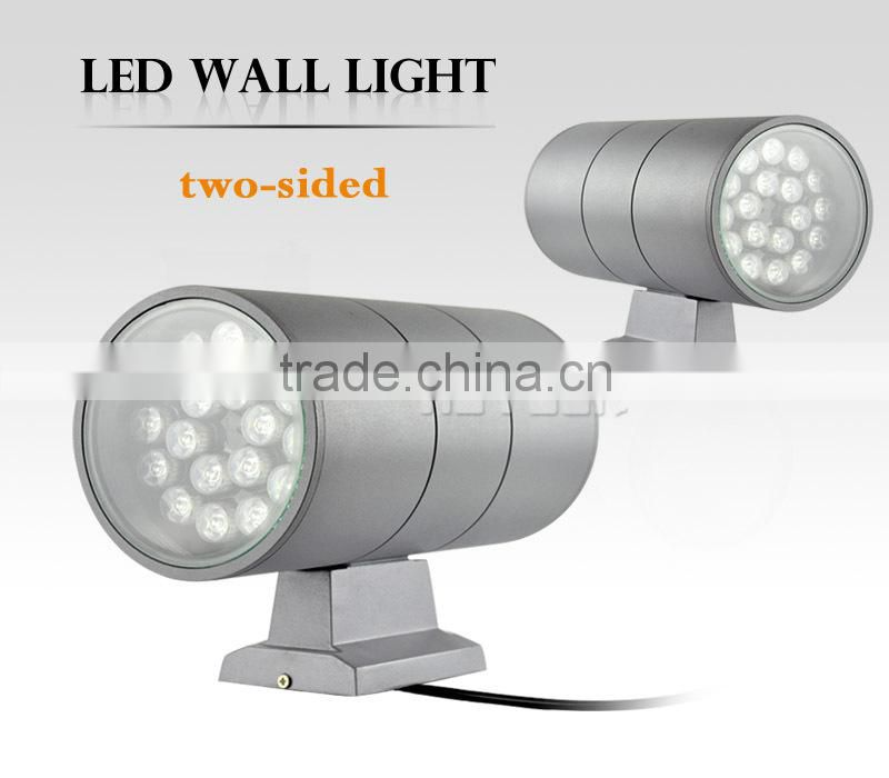 "Up/Down 8"" Wide Outdoor Wall Light"