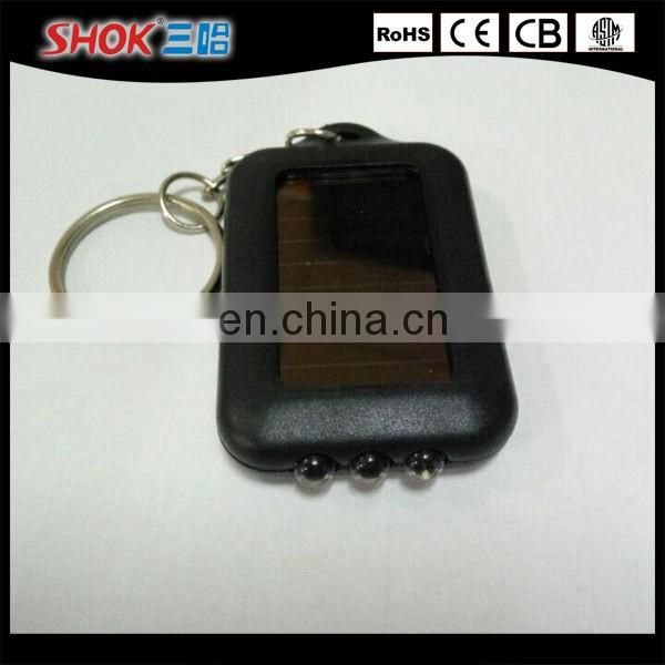 Good quality personalized solar keychain