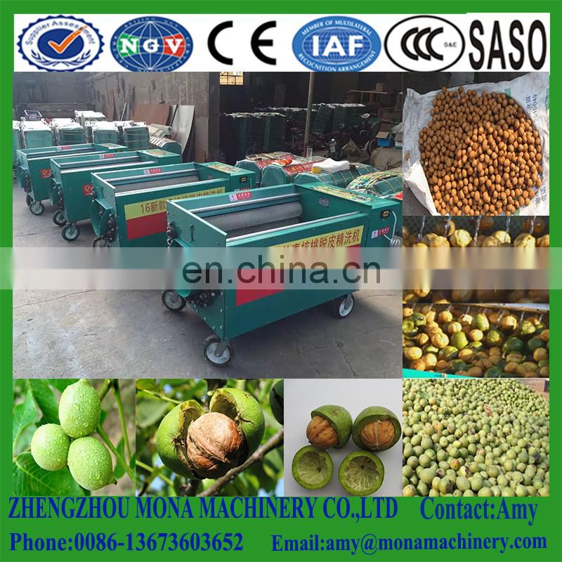 Korea green walnut peeling machinery with CE Image