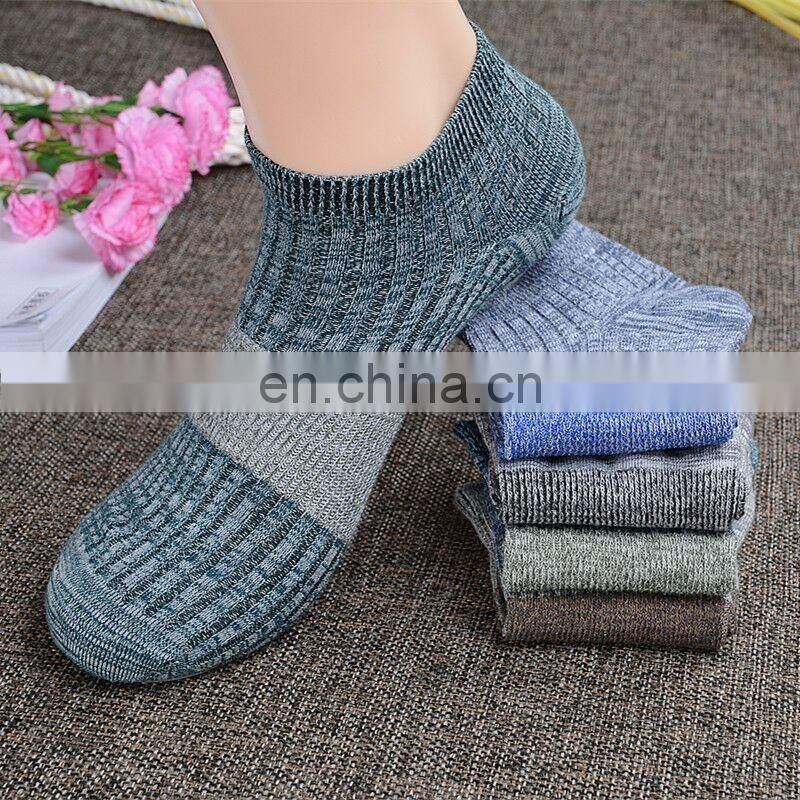 Contracted Fashion Cotton Socks