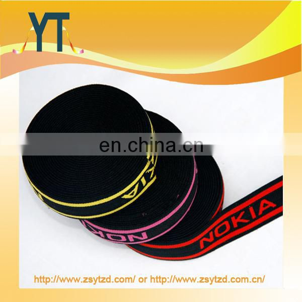 Polyester Jacquard Fabric variable webbing wide-narrow strap