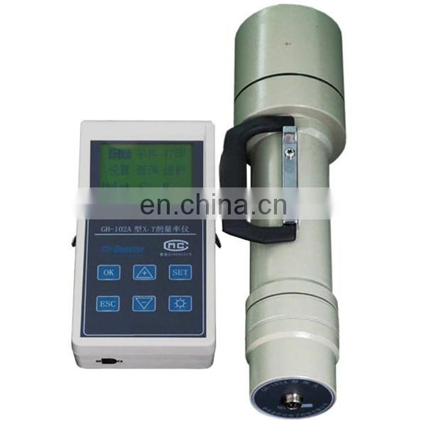GH-102A environmental gamma ray dose rate meter