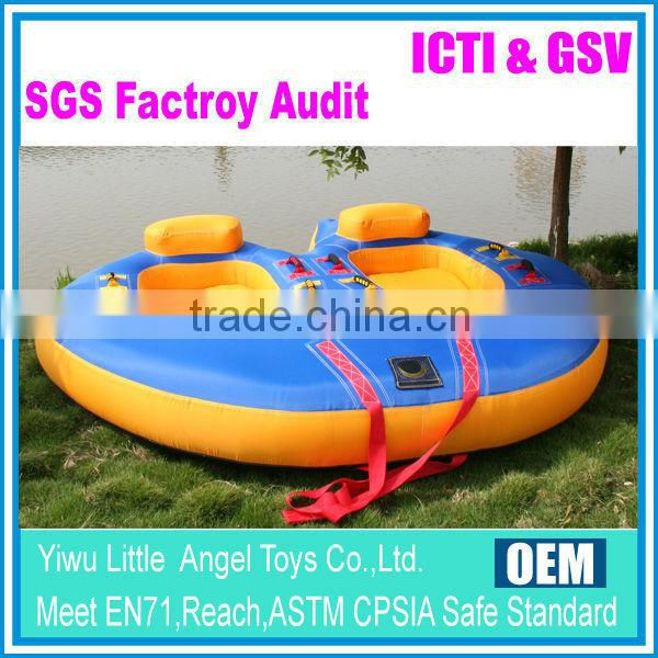inflatable water tube with Nylon cover
