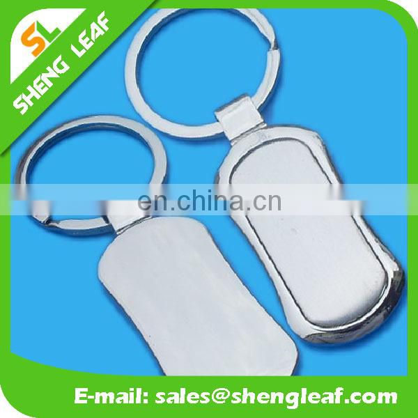 2017 popular house shape or special shape metal keychain