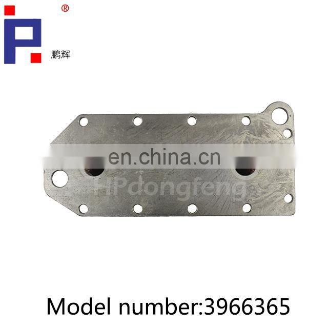 dongfeng oil cooler 3943460 3944464 3957533