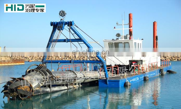 HAOHAI used dredger for sale Image