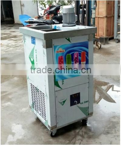 Lowest price with moulds popsicle machine, ice lolly mahcine