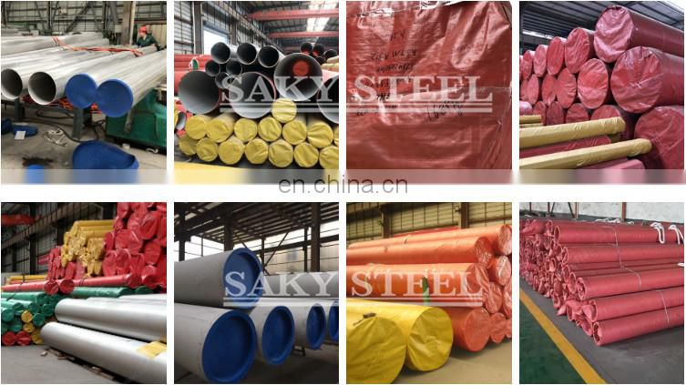 711mm OD WELDED Large diameter large caliber stainless steel welded pipe