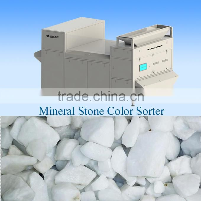 2015 new products 384 channels led light wheat color sorter with resonable rice