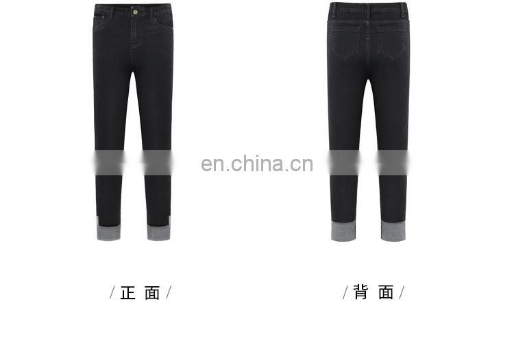 Ladies' Fashionable Skinny Denim Jeans