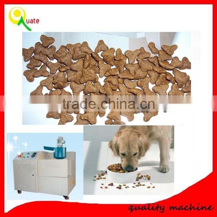 China factory supply small dog food making machine with cheap price