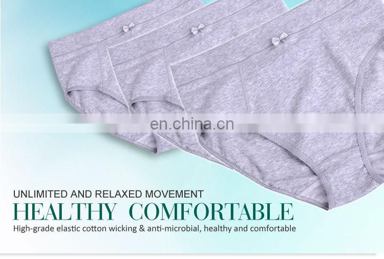 High Quality Classical Seamless Cotton Underwear For Women