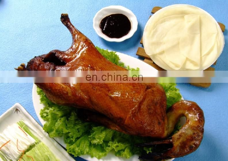 Chinese roast duck oven Roasting duck oven Chinese roastduck oven equipment