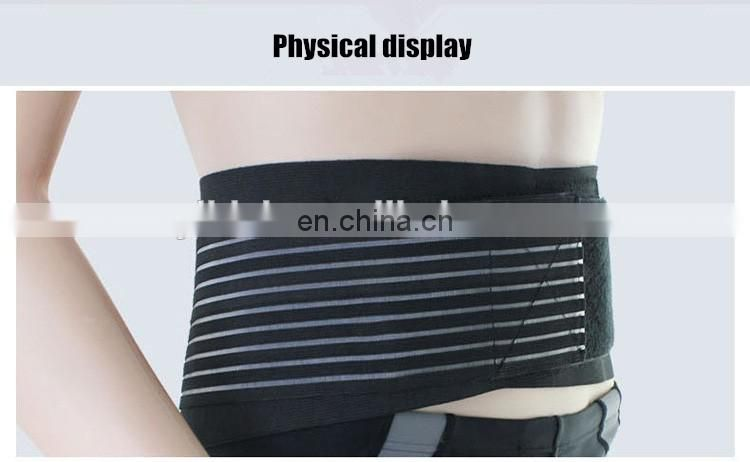 Professional waist support belt for Back Pain lumbar disc#HY-0624