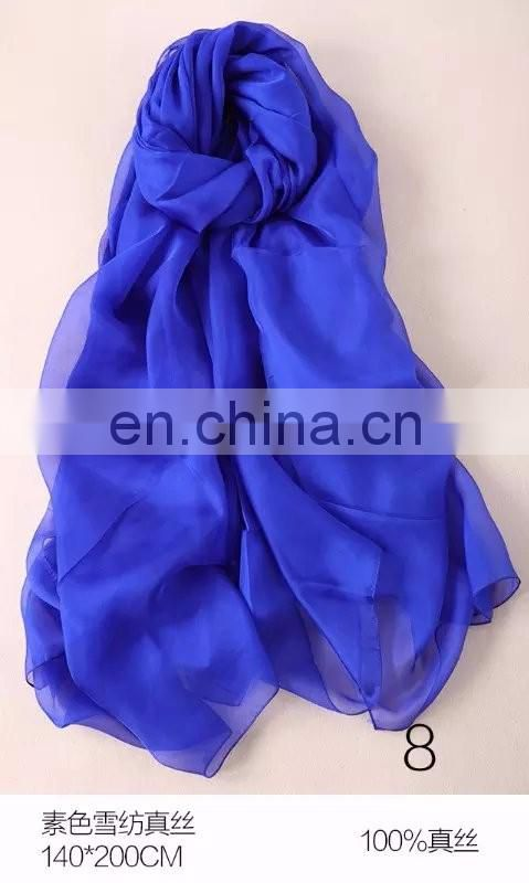 Beautiful lady women fashionable plain color hijab muslim silk scarf