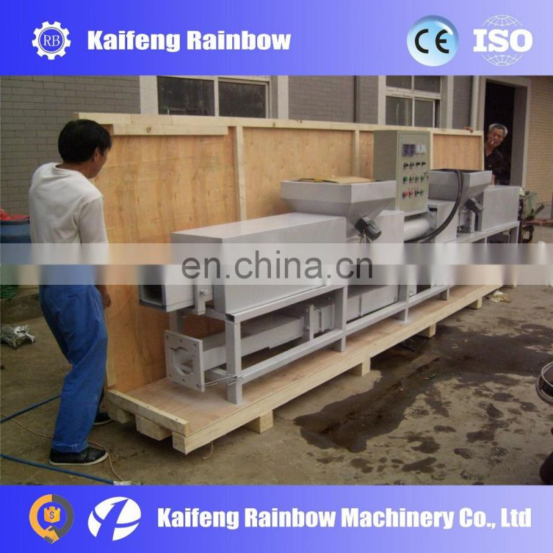 High Pressure ISO Certificate Block Compress Machine For Wood Sawdust