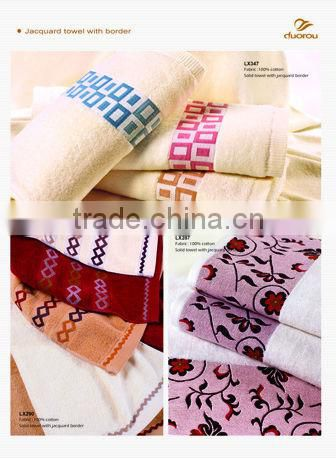 bamboo fiber solid color bath/face/hand towel with jacquard&embroidery on the border