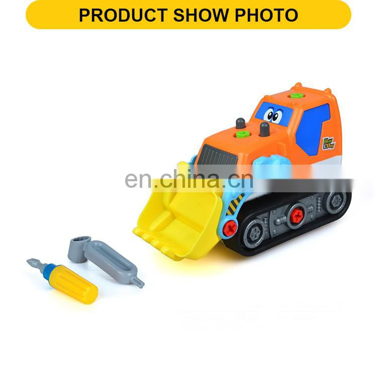 Cartoon feature plastic disassembled bulldozer toy