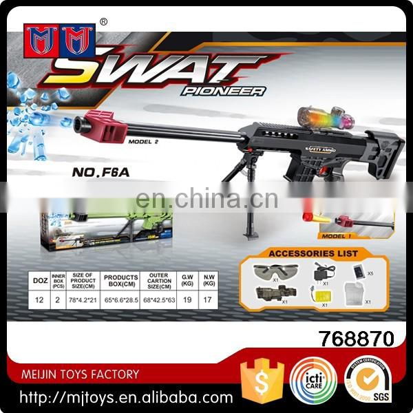 MEIJIN ELECTRIC WATER BULLET KIDS GUN TOYS EVA GUN - TOY GUN