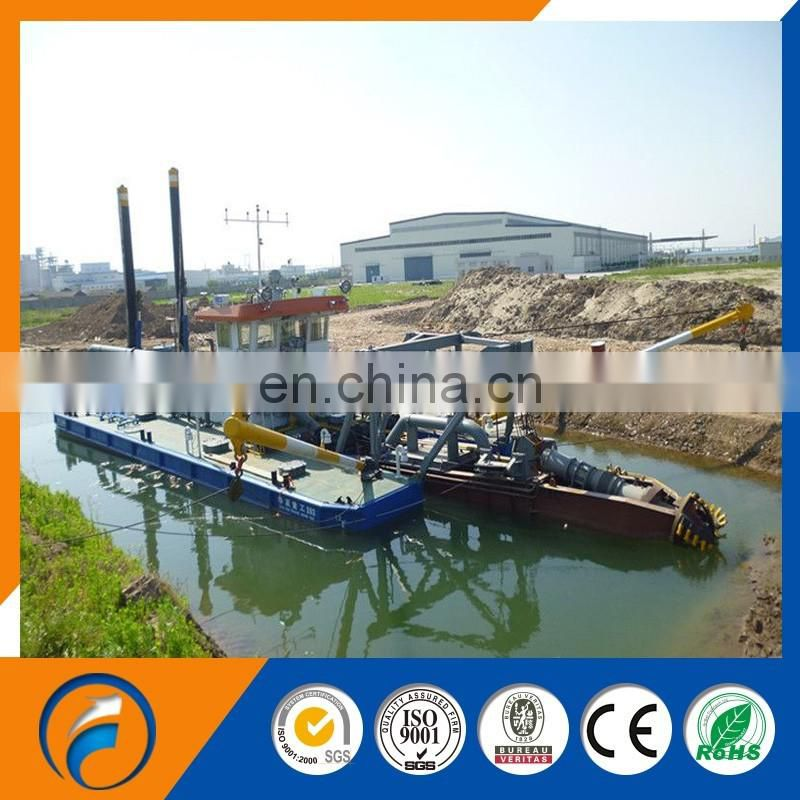 China Dongfang 8inch cutter suction dredger&full hydraulic cutter suction dredger&small dredger