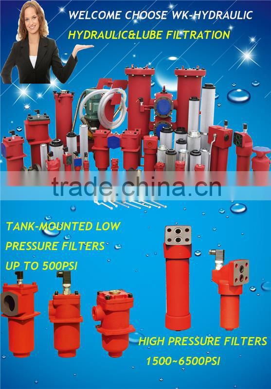 Automatically Discharged WK Hydraulic Magnetic Return Oil Filter with Indicator and Bypass Valve