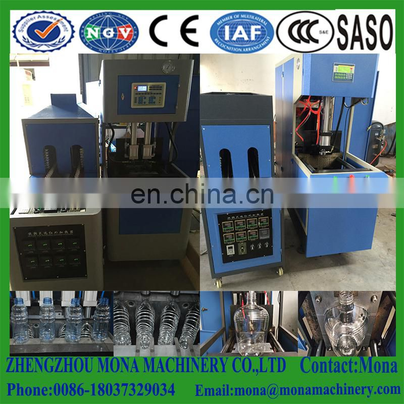 PET bottle blowing machine/ semi-automatic bottle blow moulding machine/ plastic bottle making machine price Image