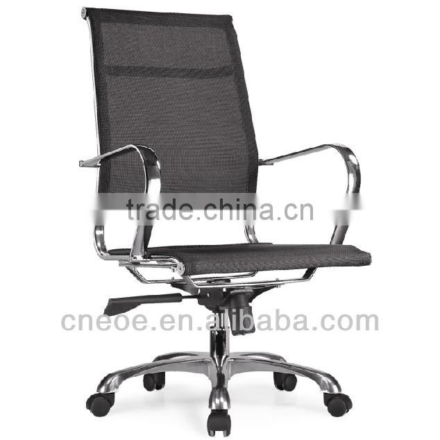 Office furniture steel mesh chairs 3005A