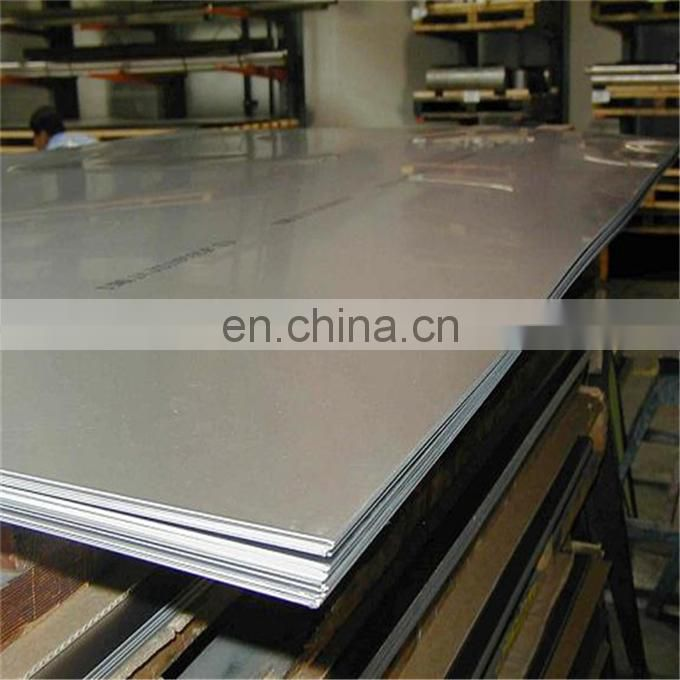 New Products 304 Embossed Stainless Steel Sheet for Decoration