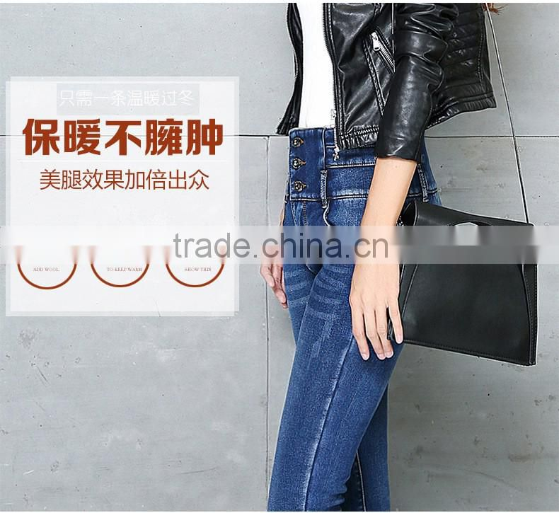 Women Solid Basic Skinny Leg Stretch high waist Fit Pants Juniors Jeans Jegging