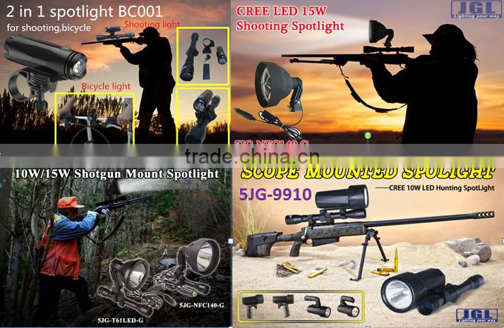 Powerful Rechargeable 27w led hunting spotlight best quality led super bright outdoor lighting