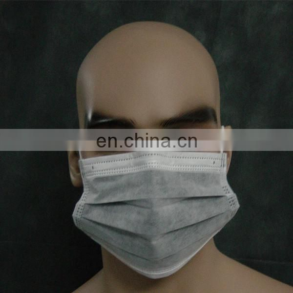carbon disposable mask