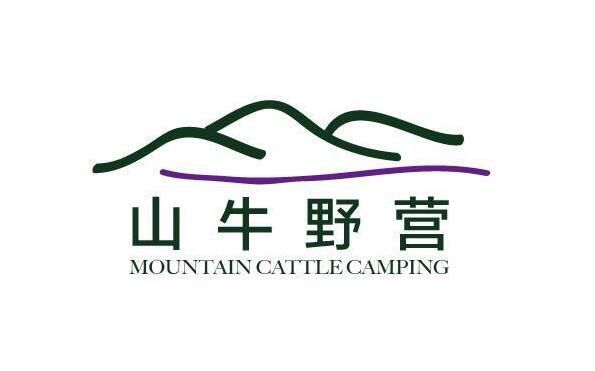 Huzhou Shanniu Camping Supplies Co., Ltd