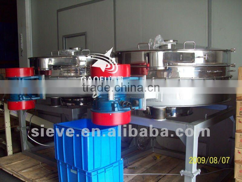 new product Gaofu 3 Phase automatic Flour Sifter