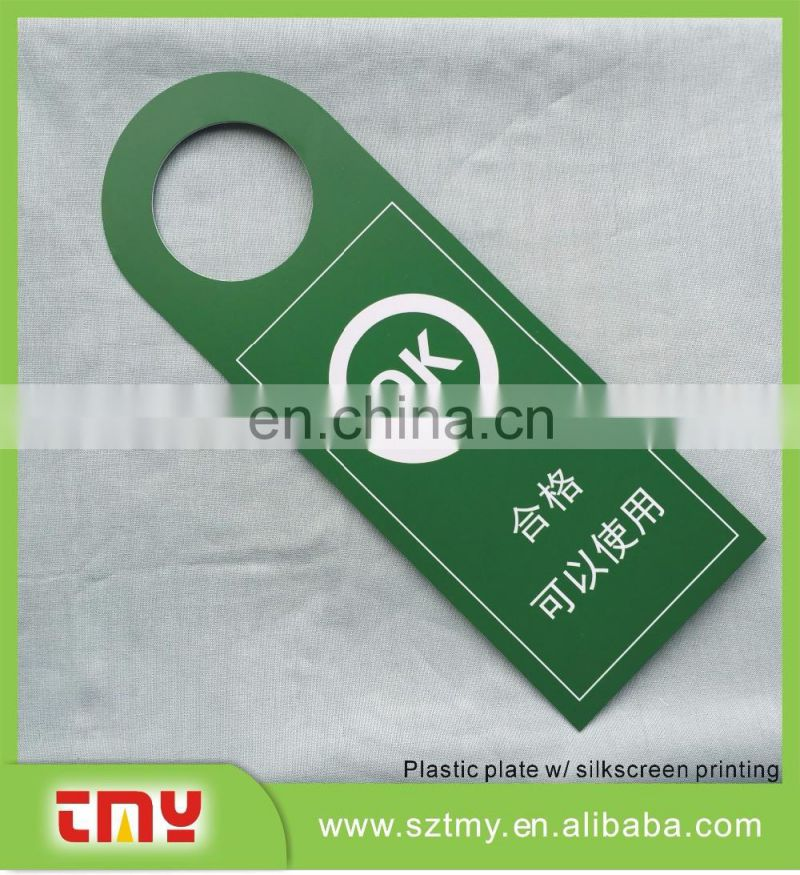 Safety warning sign (factory price)