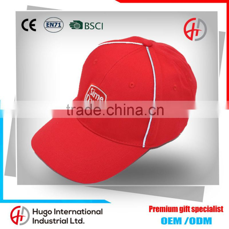 Hot! New Fitted High Quality Classic Style Durable Sport Curve Double - Color Custom Promotional Baseball Hat kappe
